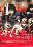 Hong Gil Dong Korean Tv Drama Dvd with English Sub NTSC All Region