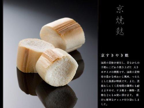 Grocery store underlying strength Kyoto Kaj?-ji Kyoto sukiyaki bran 38gX10 bags of by Unknown
