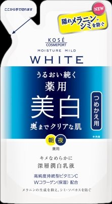 モイスチュアマイルドホワイトミルキィローション替125ML × 36個セット B06XGK2ZQC  36個