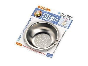 Japonais Echo 133 Mm Evier Amazon Fr Cuisine Maison