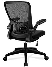 Office Chair, FelixKing Ergonomic Office Desk Chair with Adjustable Height and Lumbar Support Swivel Lumbar Support Desk Computer Chair with Flip up Armrests for Conference Room (White)