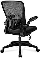 FelixKing オフィスチェア 椅子 デスクチェア メッシュチェア 事務椅子 昇降機能付き 調節可能アームレスト 腰サポート 通気性抜群 厚手 座面 360度回転 パソコンチェア 男女兼用