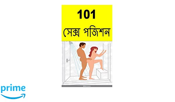Boudi ke chodar bangla golpo bangla font