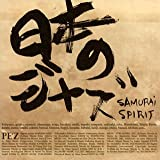 Nihon No Jazz Samurai Spirit