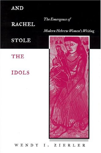 And Rachel Stole the Idols: The Emergence of Modern Hebrew Women's Writing