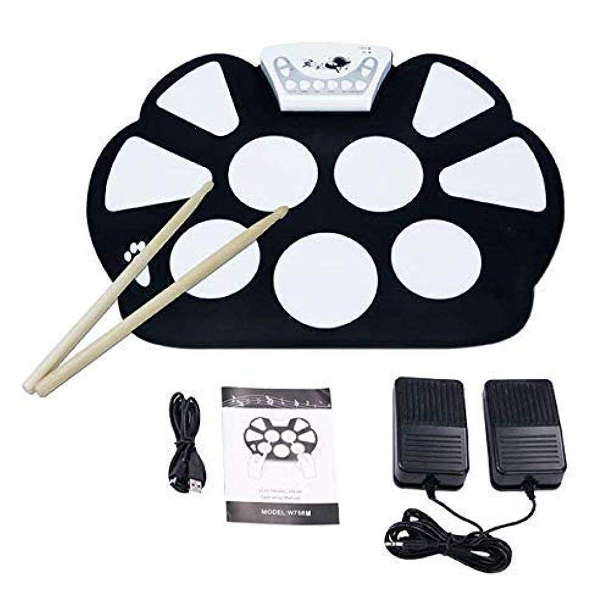 [해외] USB 전기 드럼 세트-드럼 스틱과 쥬니어 드럼 연습 패드-초심자를 위한 레코더 기능을 구비한갖춘 전자 드럼 키트를 롤업
