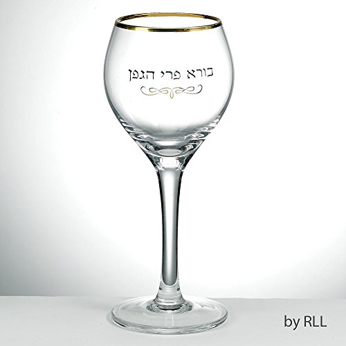 Kiddush Cup Set - Glass Cup and Saucer, Wine Goblet on Stem - Transparent Glass Accentuated with Gold Accents ()