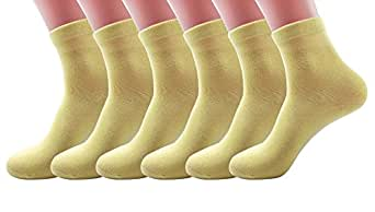 SilkWorld Women's Cotton Solid Color Ankle Socks Pack of 6 Yellow