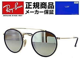 レイバン サングラス ラウンド ダブル ブリッジ ミラーレンズ Ray-Ban ROUND DOUBLE BRIDGE RB3647N 0019U 51 87fc32699726