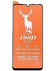 شاشة حماية لاصقة زجاج مقوى لموبايل هواوي P30 لايت من سيراميكس نانو 100D، 6.15 بوصة - اسود