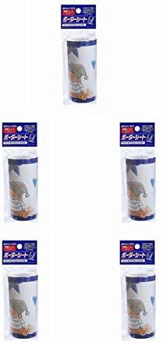 (まとめ買い) アサヒペン ボーダーシートL L-21 10.5cm×5m 【×5】