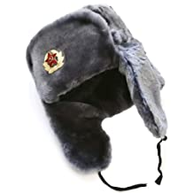 Russian Soviet Army Fur Military Cossack Ushanka Hat