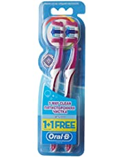 Oral-B Ob Complete 5 Way Clean 40Med Bp2 Vip - Multi Color