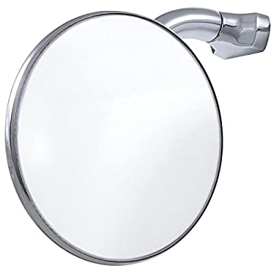 "4"" Curved Arm Peep Mirror With Convex Mirror Glass: Automotive"