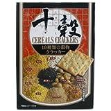 前田クラッカー 10種類の穀物クラッカー 5枚×6袋×20袋入