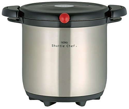 Thermos Vacuum Insulation Cooker Shuttle Chef 4.5l Stainless Black Kba-4501 Sbk by Thermos