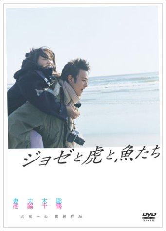 泣ける恋愛映画⑱