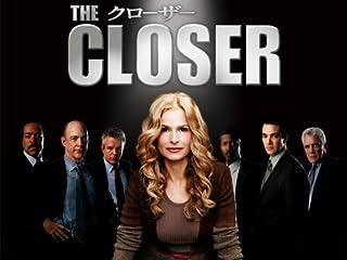 クローザー シーズン1