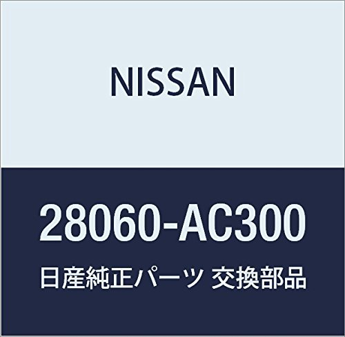 NISSAN (日産) 純正部品 アンプ アッセンブリー スピーカー スカイライン 品番28060-AC300 B01LXAEMJ4