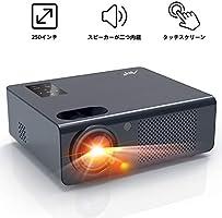 ホームプロジェクター Artlii Energon サポート1080P 200ANSI ホームシアター プロジェクター HD ズーム付き 静音タッチボタン ステレオレベル音効...