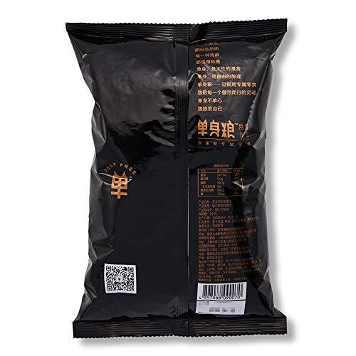 单身粮 单身狗粮 美式可乐味薯片70g 网红薯片 休闲零食 Single Food Single Dog Food American Coke-flavored Potato Chips 70g Net Sweet Potato Chips Recreational Snack