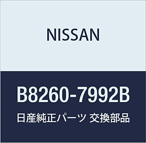 NISSAN(ニッサン) 日産純正部品 2DINテレビ&ナビゲー B8260-7992B B01N3MNIQL