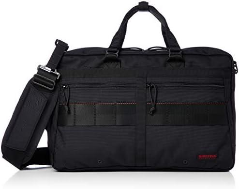 【公式正規品】C-3 LINER ビジネスバッグ BRF115219 C-