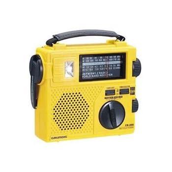amazon com grundig fr200 emergency radio red discontinued by rh amazon com Grundig FR350 Grundig Emergency Hand Crank AM FM SW Radio