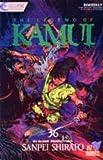 Legend of Kamui, The, Edition# 36