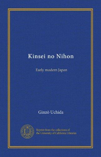 kinsei-no-nihon-early-modern-japan-japanese-edition