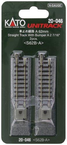 Review N 62mm 2-7/16″ Bumper,