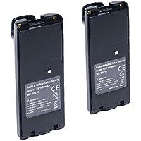 2pcs Masione BP-209N BP-210N BP-222N Battery for ICOM IC-A6 IC-A24 IC-V8 IC-V82 IC-U82 Radio Airband / FM Transceiver