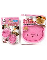 Toast Bread Cutter Mold & Vegetable Cutter for Bento Lunch Box