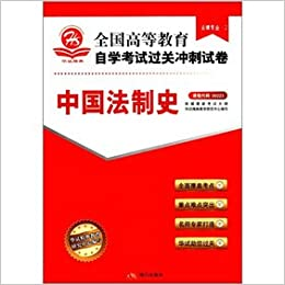 China test classical National Higher Education Self pass the