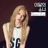 Kim Lip (B Version)