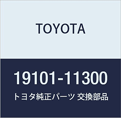 Genuine Toyota (19101-11300) Distributor Cap Assembly ()