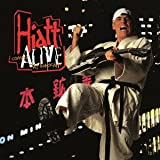 img - for Hiatt Comes Alive at Budokan book / textbook / text book