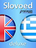 Slovoed Deluxe Greek-English dictionary (Slovoed dictionaries)