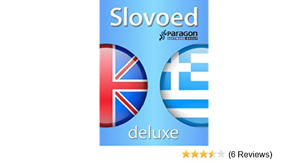 Read e-book Slovoed Compact English-Greek dictionary