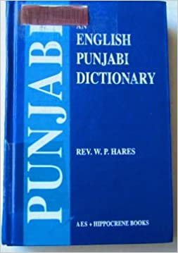 Amazonin Buy An EnglishPunjabi Dictionary Book Online At Low - Invoice meaning in punjabi