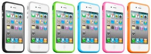 deinPhone - iPhone 4 4S Case Schutzhülle Schutz Handy Hülle Bumper Tasche Etui Schale BUMPER in Weiß
