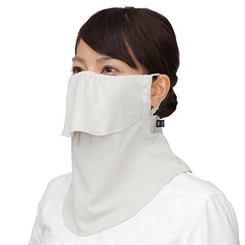 Yake-nu UV Sun protection mask for face,neck. 550Beige