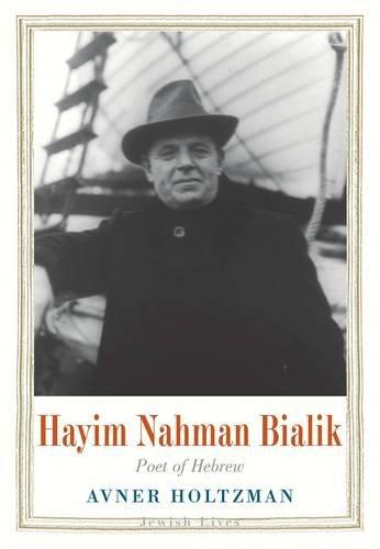 Hayim Nahman Bialik: Poet of Hebrew (Jewish Lives)