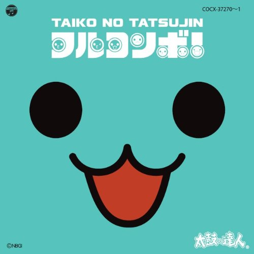 Price comparison product image Game Music - Taiko No Tatsujin Original Soundtrack [Full Combo!] (2CDS) [Japan CD] COCX-37270