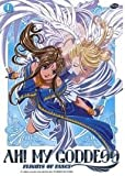 Ah! My Goddess Vol 1: Always and Forever