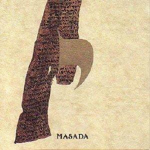 Masada 10 by Disk Union