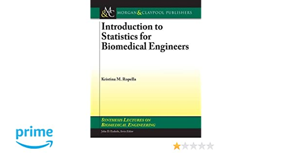 is biomedical engineering right for me quiz