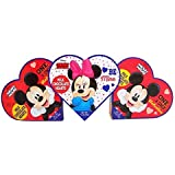 Valentine's Day Assorted Disney Mickey and Minnie Heart Boxes with Milk Chocolate Hearts, 1.6 Ounce, Pack of 3