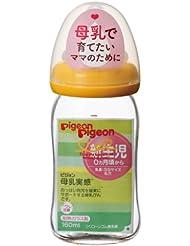 日亚:日亚买什么推荐!pigeon 母乳实感贝亲玻璃宽口奶瓶 160ml