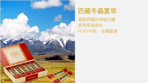 Treasure of Tibet Cordyceps Sinensis premium dietary supplemnt